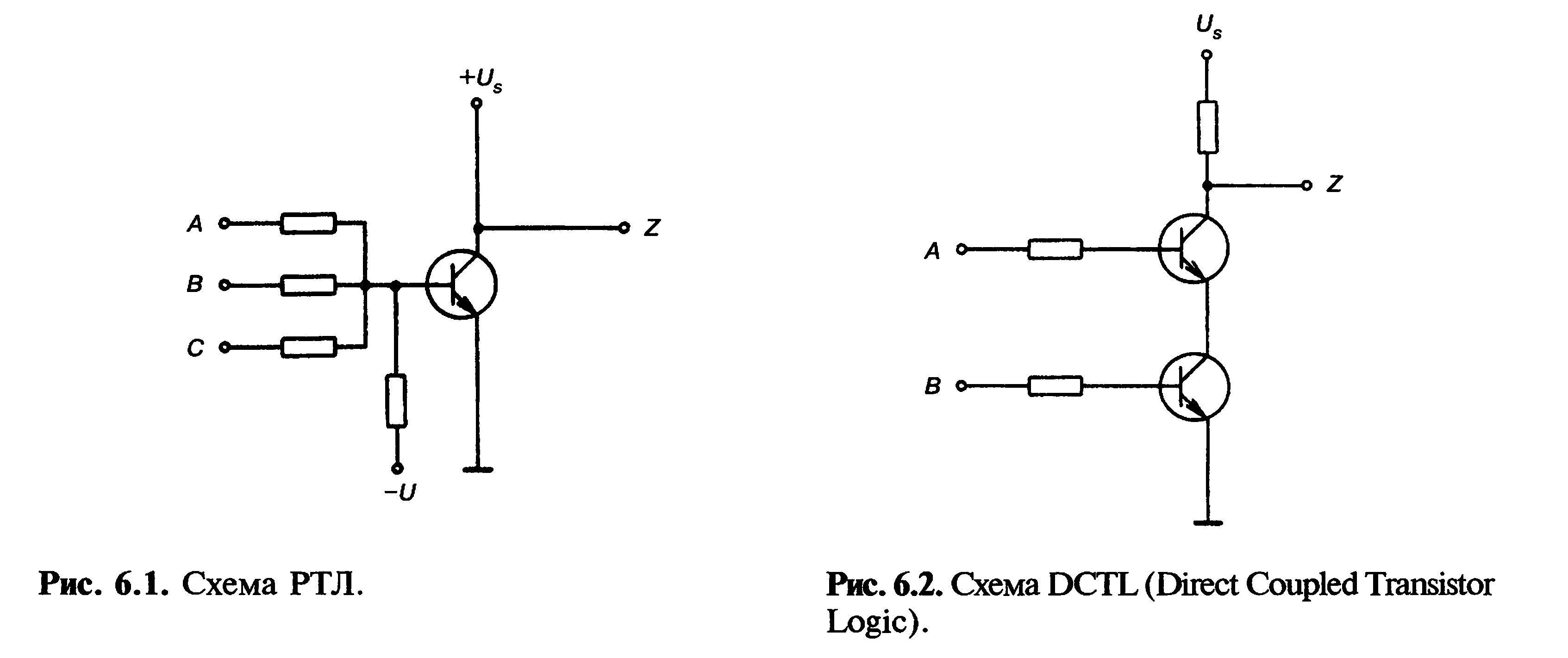 транзистор схема или не
