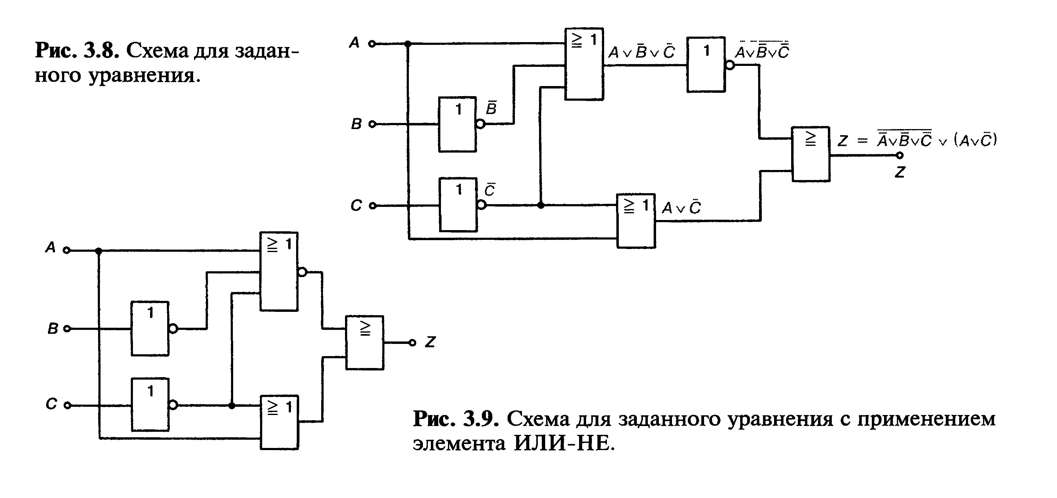 Элемент 2 или не схема кмоп 31